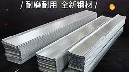 止水钢板有什么特性以及优点?