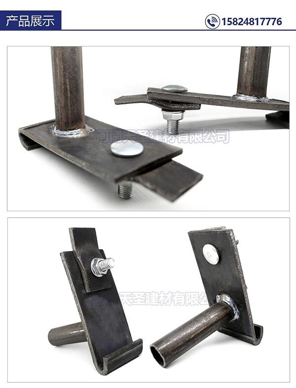 工字钢移动定位桩 (3)