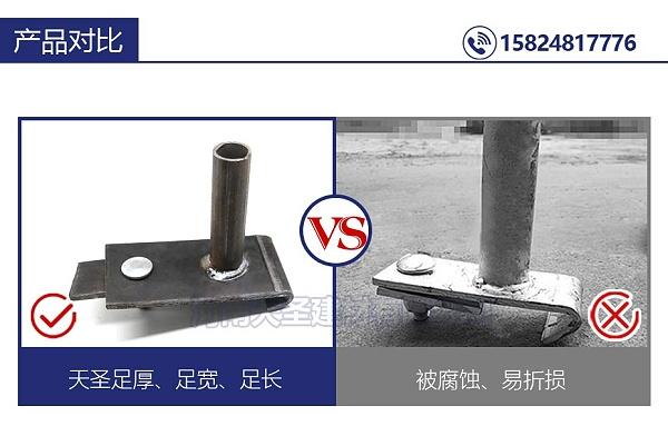 工字钢移动定位桩 (4)