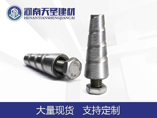 铁K板螺栓