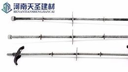 新型三段式止水螺杆的特点优势