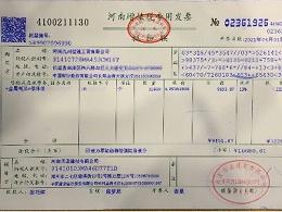 河南九州恒通工贸公司锥体止水螺杆、锥体母生产发货