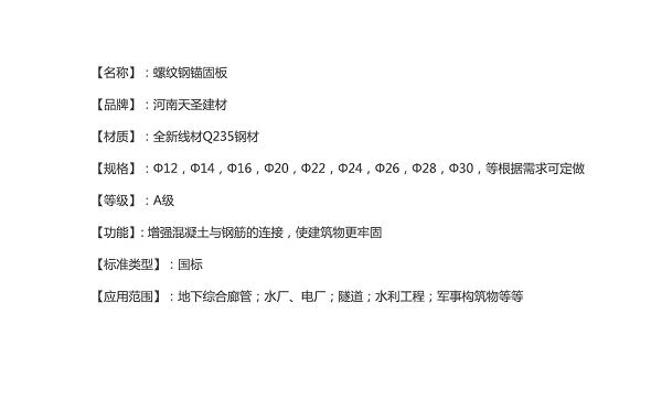 天圣网站详情图_04
