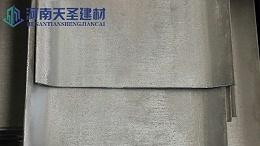 河南天圣建材:从技术层面看止水钢板的成型