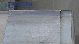 止水钢板的焊接要求这么严格?