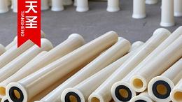 锥形套管的优势有哪些呢?