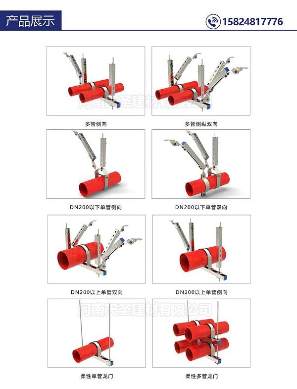 抗震支架图片