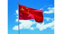 热烈祝贺:第十一届全国少数民族运动会在郑州顺利举行!